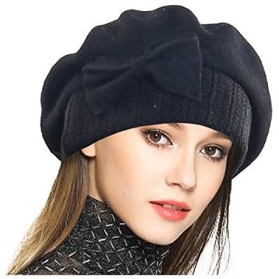 VECRY Women's 100% Wool Bucket Hat Felt Cloche Beret Dress Winter Beanie Hats
